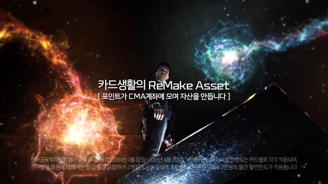 Our International Hyundai Able Asset Commercial Pt. 2